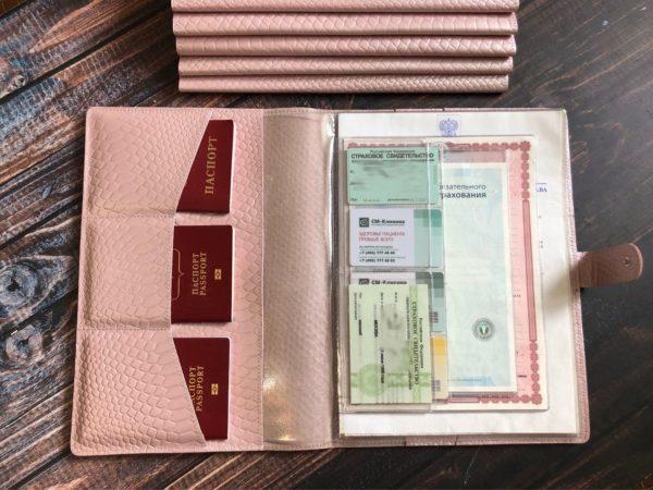 Держите документы всегда под рукой