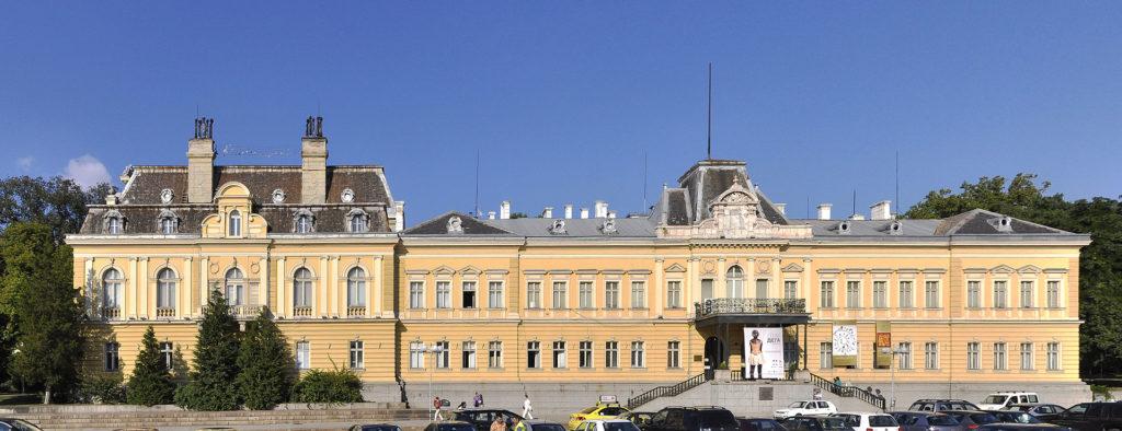 Национальная художественная галерея София