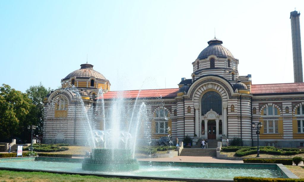 ботанический музей софия