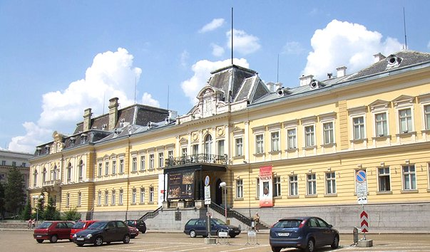 Национальный этнографический музей