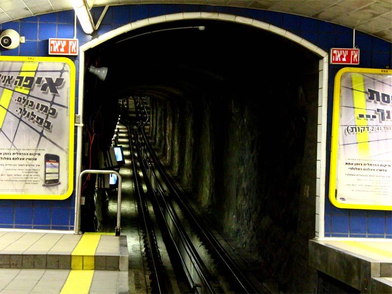 Haifa Metro tonnel