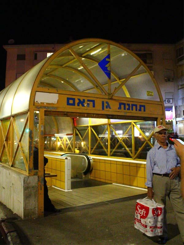 Haifa Metro vhod