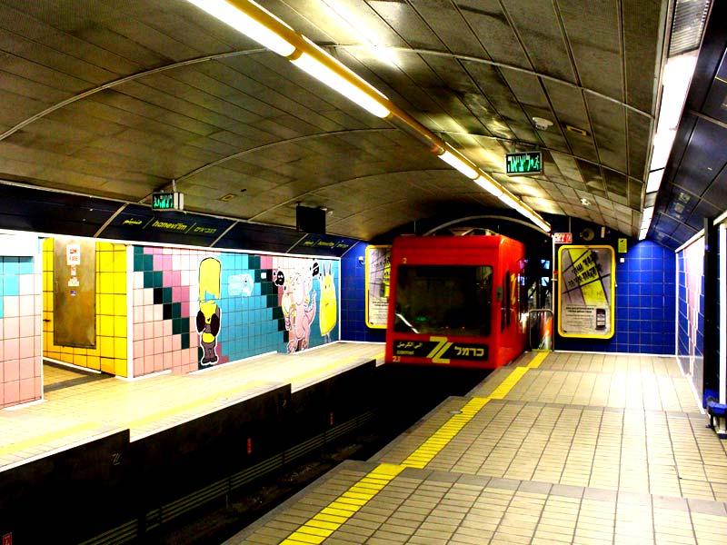 Metro Haifa poezd