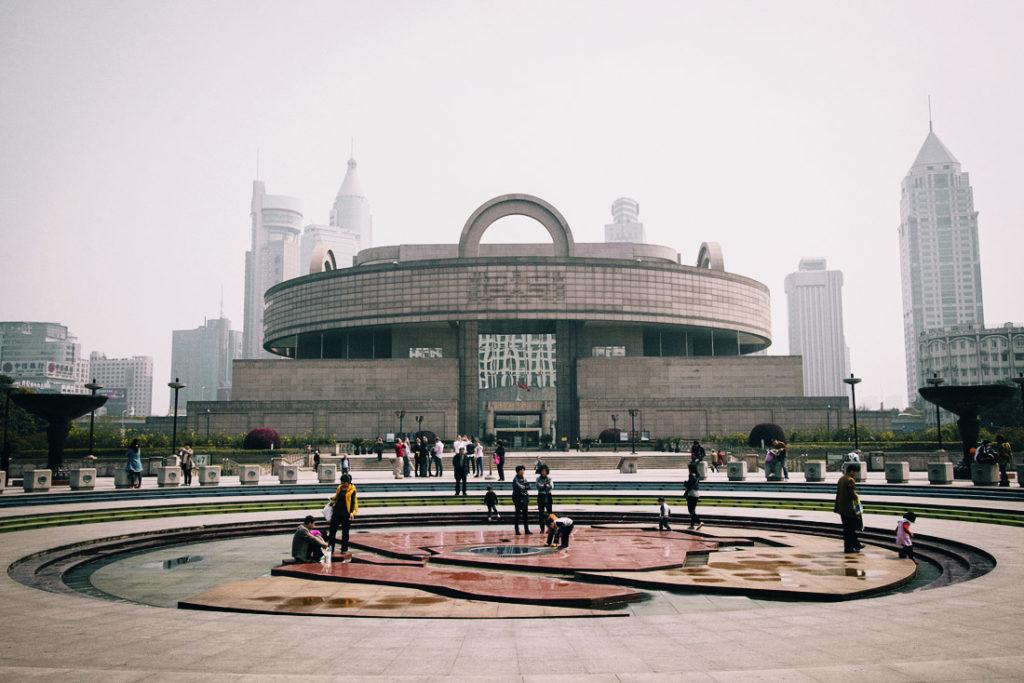 музеи Китая