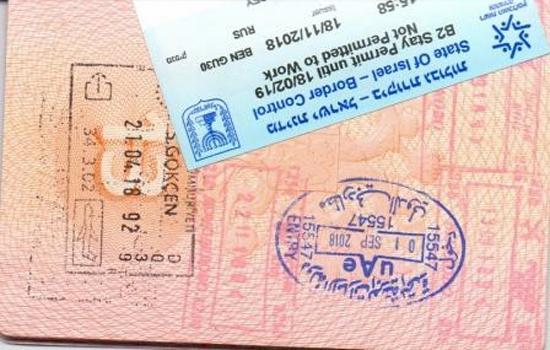 Бумажный «входной билет»