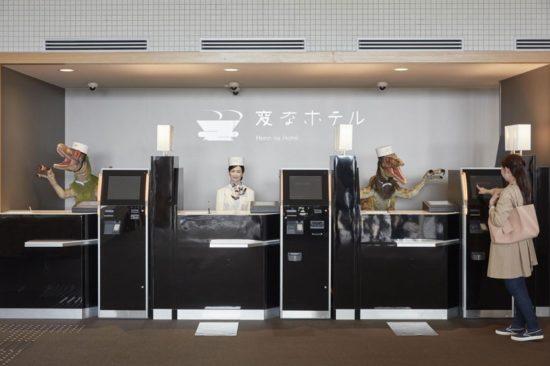 Гостиница, где постояльцев обслуживают роботы