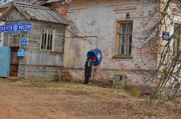 деревенская почта